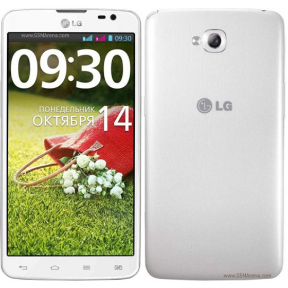 LG G Pro Lite Dual Sim