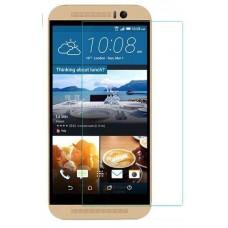 HTC One M9 Plus RG Screen Professional Guard