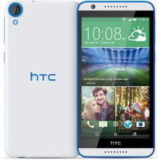 HTC Desire 820 Q