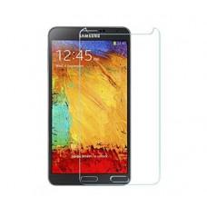 Samsung Galaxy E5 RG Screen Professional Guard
