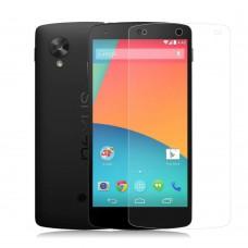 LG Nexus 5 RG Screen Professional Guard