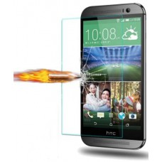 HTC One M9 RG Screen Professional Guard