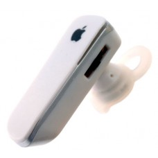 Voice Prompts iPhone Handsfree