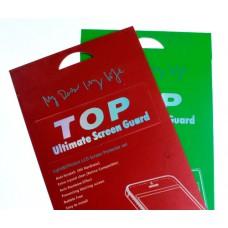 HTC 8S TOP Screen Guard