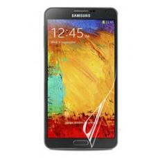 Samsung Galaxy Note 3 RG Screen Professional Guard