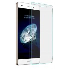 Huawei P8 RG Screen Professional Guard