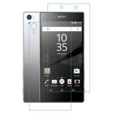 Sony Xperia Z3 plus fb Prot Screen Glass Guard
