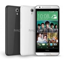 HTC Desire 620 G Dual SIM