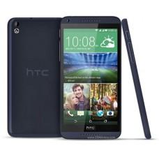 HTC Desire 816 Dual SIM - 8GB