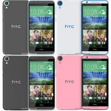 HTC Desire 820 S Dual SIM