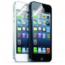 Apple Iphone 5S RG Screen Professional f&b Guard