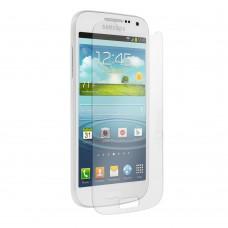 Samsung Galaxy S4 RG Screen Professional Guard